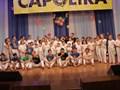 Тренировки по Капоэйра для детей и взрослых