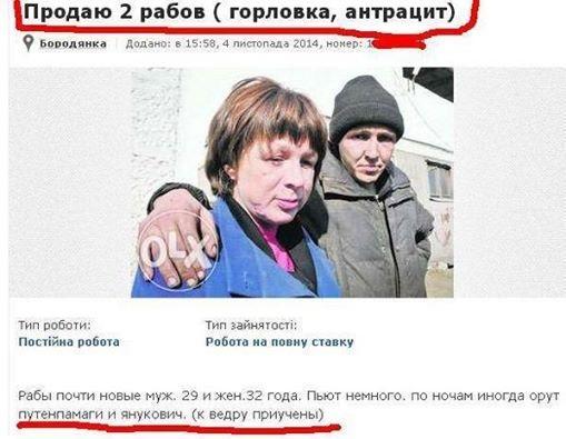 Надо бороться, чтобы вернуть Украине Донбасс, Крым и обеспечить безопасность государства, - Антон Геращенко - Цензор.НЕТ 8562