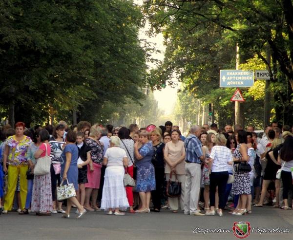 Чат знакомства жителями города горловка знакомства елена 34