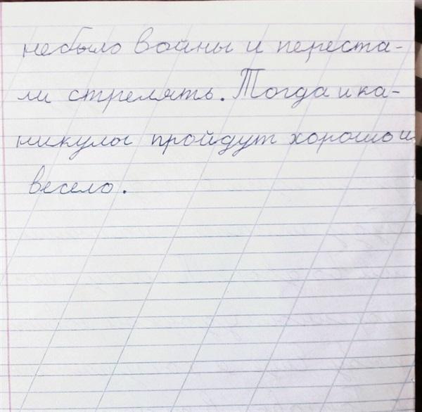 http://gorlovka.ua/Images/Upload/NewsArticle/SktlhOX/thumbs/_CPXwUx8qR6HK.jpg