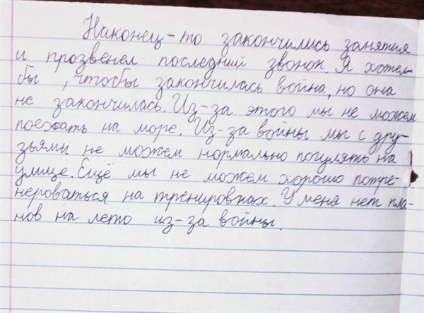 http://gorlovka.ua/Images/Upload/NewsArticle/SktlhOX/thumbs/_Dz2rjDrXHzEG.jpg