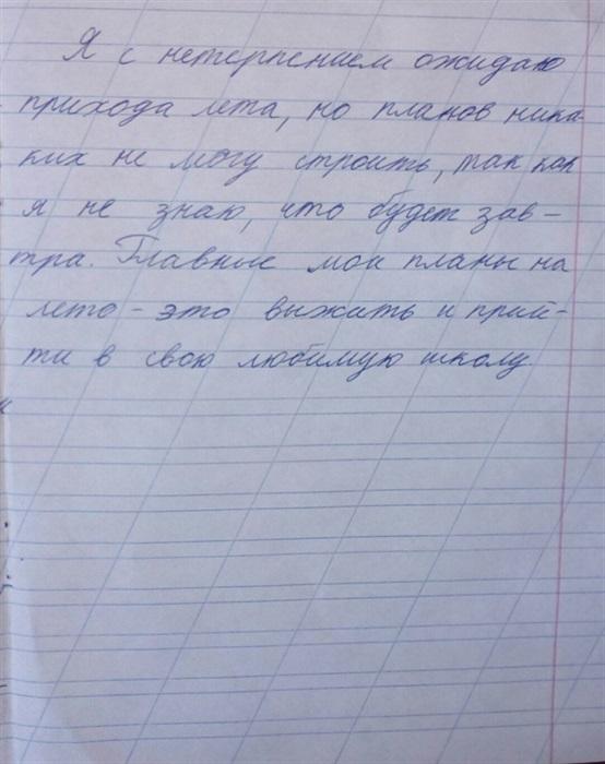 http://gorlovka.ua/Images/Upload/NewsArticle/SktlhOX/thumbs/_U6qZJ8OYcZu4.jpg