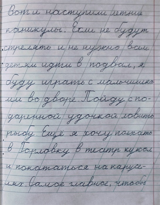 http://gorlovka.ua/Images/Upload/NewsArticle/SktlhOX/thumbs/_jJaxAkRp8VoO.jpg