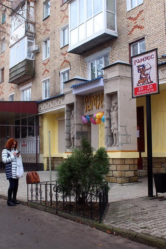 аренда офисов в иркутске авито