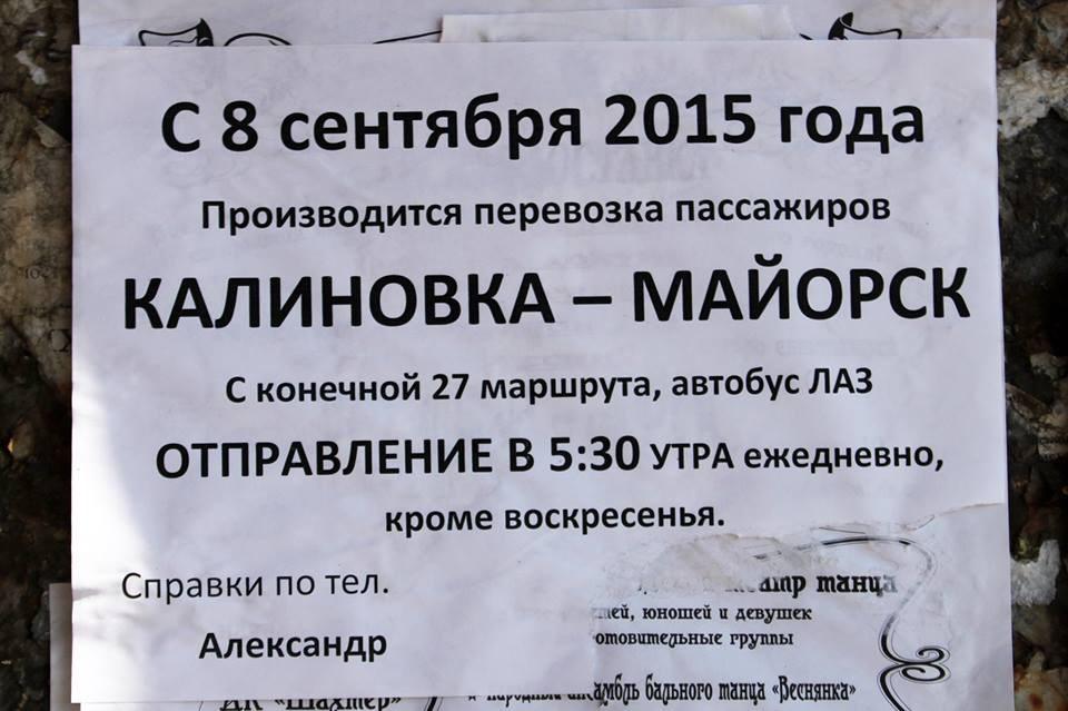 Справку из банка Горловский проезд сзи 6 получить Маршала Катукова улица