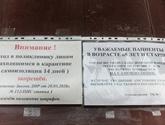 В Горловке в связи с распространением коронавирусной инфекции медикам предоставили бесплатный проезд в электротранспорте, фото-4