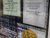 В Горловке в связи с распространением коронавирусной инфекции медикам предоставили бесплатный проезд в электротранспорте, фото-3