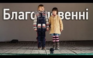 """""""Благославенные"""": горловчане и дончане, спасшиеся от обстрелов во временном жилье, рискуют остаться на улице"""