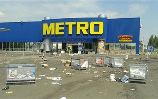 Ограбленный гипермаркет «Метро» возле аэропорта в Донецке выглядит, как после бомбардировки