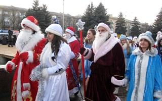 Горловка пережила нашествие новогодних волшебников
