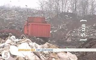 Жители поселка Октябрьский открыто выступают против полигона бытовых отдохов вблизи их домов