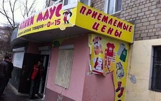Спецоперация горловской милиции - правоохранители «накрыли» точку, торгующую психоактивными веществами